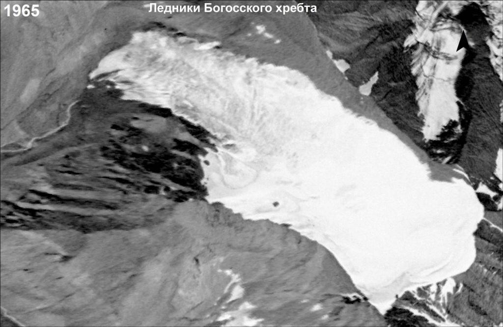 Ледники Богосского хребта, 1965 год
