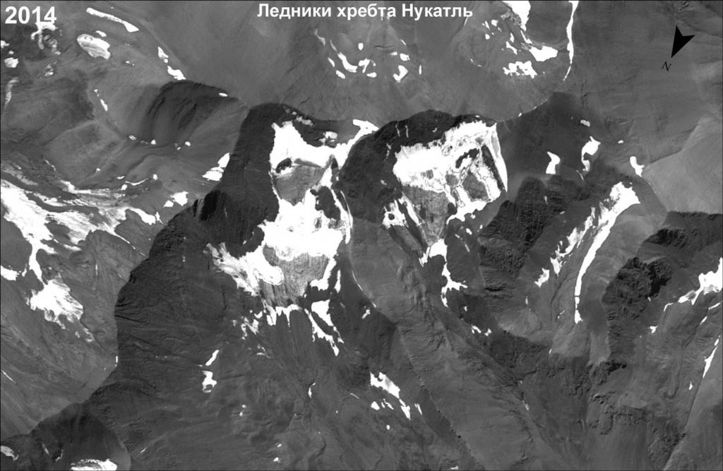 Ледники хребта Нукатль, 2014 год