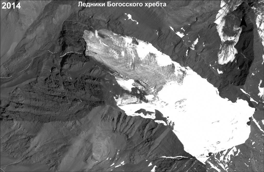 Ледники Богосского хребта, 2014 год